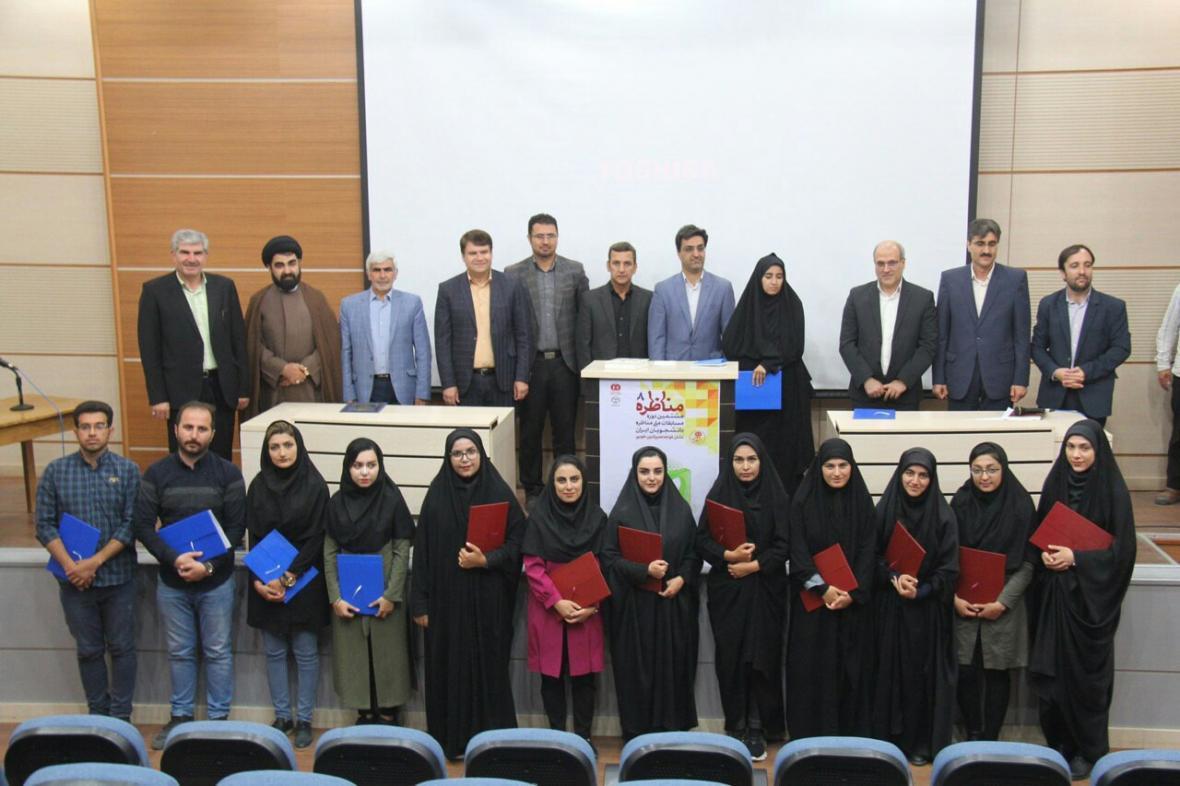 رئیس دانشگاه ایلام بیان نمود؛ دانشجویان دانشگاه ایلام فاتح مرحله استانی مسابقات ملی مناظره