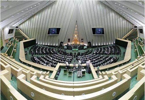 جزئیات تشکیل وزارتخانه جدید دولت، 3 ماه تا اعلام وزیر