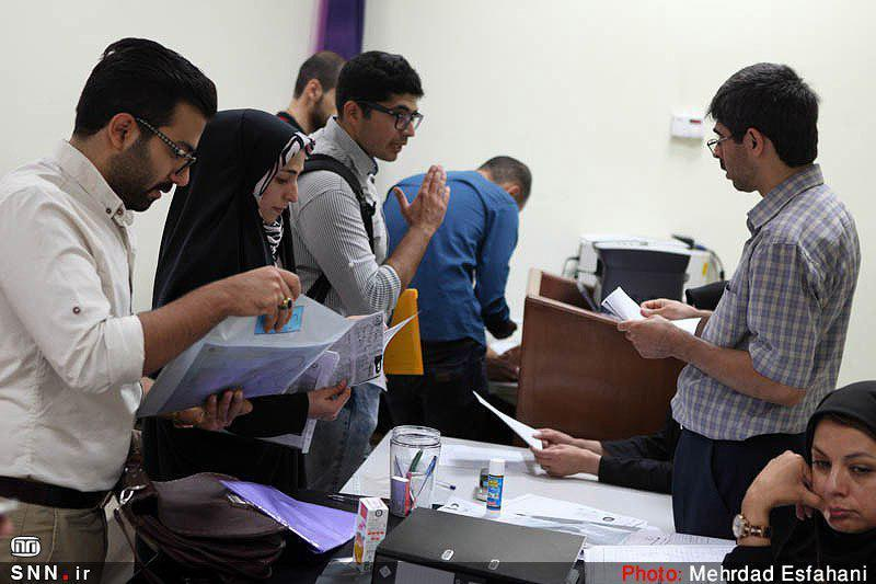 آمار نهایی ثبت نام کنندگان رشته های بدون آزمون سال 98 اعلام شد
