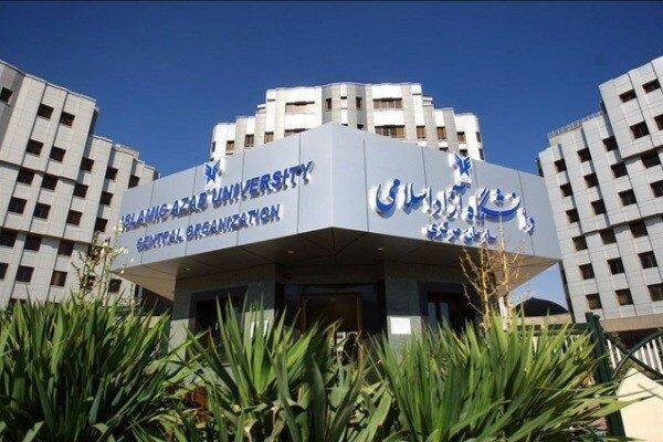 انتصابات جدید در دانشگاه آزاد اسلامی