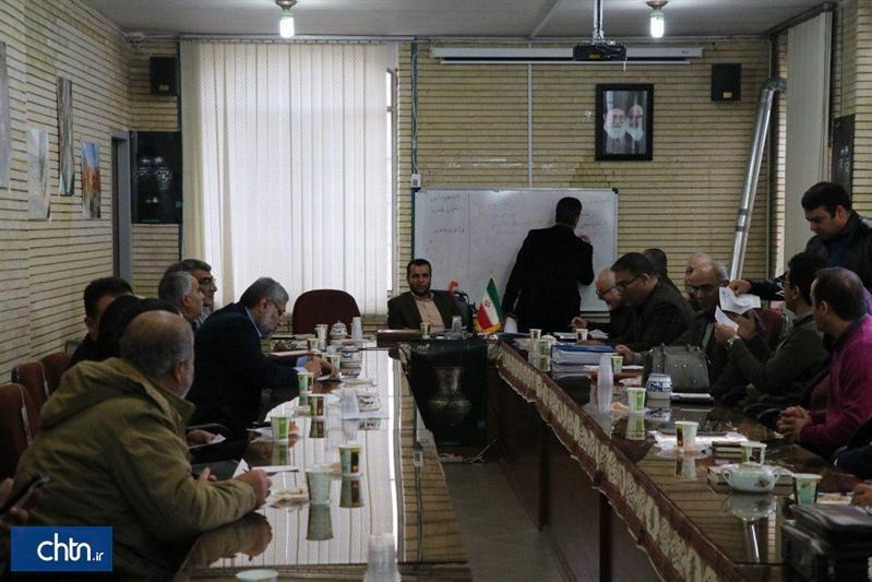 انتخابات انجمن صنفی دفاتر خدمات مسافرتی و گردشگری استان مرکزی برگزار گردید