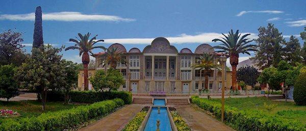 باغ ارم شیراز ، جواهری در شهر شعر و هنر