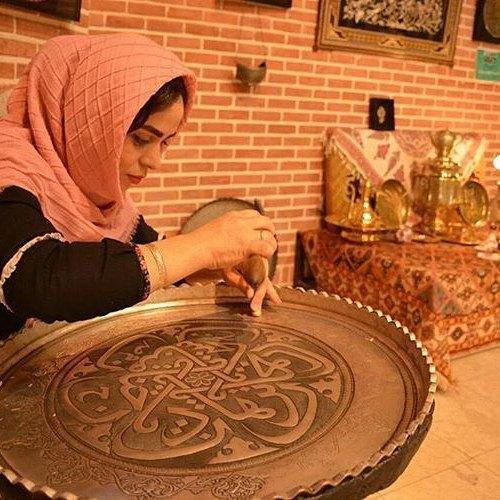 نمایشگاهی از آثار قلمزنی و فلزکاری