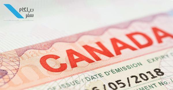 افسر مهاجرت؛ معین کننده ترین عامل در مدت اعتبار ویزای مولتی کانادا