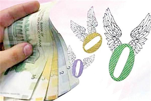 تصویب حذف 4 صفر پول ملی در کمیسیون مالی مجلس
