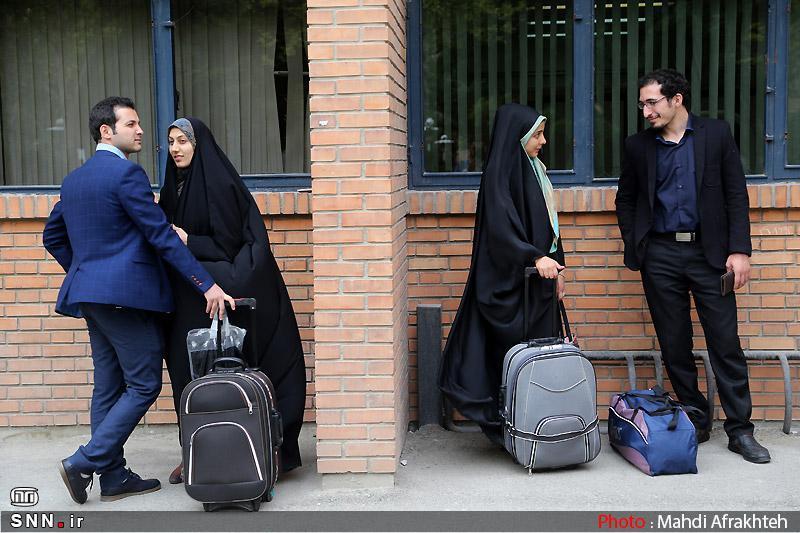 بیست و سومین دوره ازدواج دانشجویی دانشگاه صنعتی اصفهان برگزار گردید