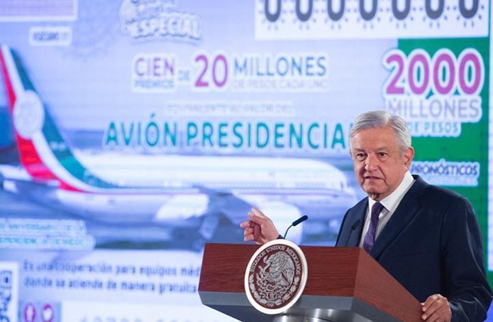فروش بلیت بخت آزمایی برای تامین هزینه هواپیمای ریاست جمهوری مکزیک