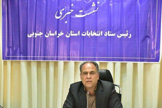 رقابت 70 نفر در خراسان جنوبی برای چهار کرسی مجلس