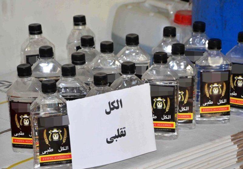 خبرنگاران محلول ضدعفونی کننده دست با نام تجاری آذر تقلبی است