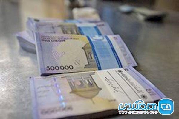 سقف پرداخت پول نقد به مشتریان بانک ها اعلام شد
