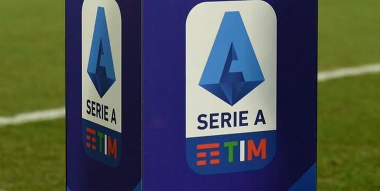 پیشنهاد برگزاری سری آ در تمام ایام هفته، فوتبال در ایتالیا روزانه می گردد
