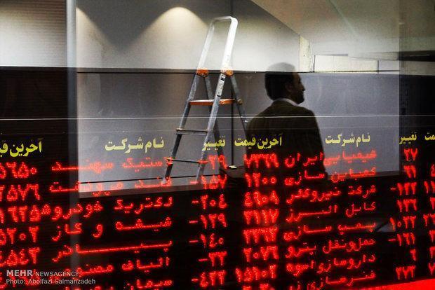 وزارت اقتصاد خبرداد؛ اعلام زمان خریدوفروش سهام اولین ETF در بورس