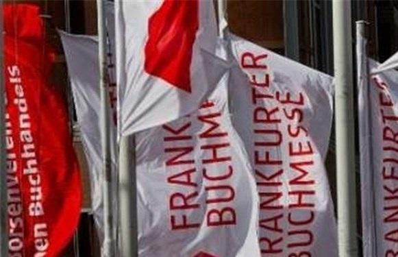 فراخوان شرکت حضوری و مجازی در نمایشگاه کتاب فرانکفورت