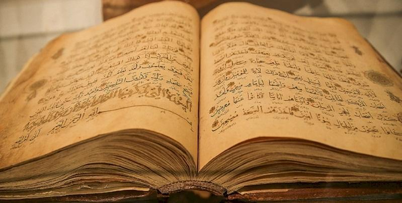 بازسازی 3 کتاب نفیس در موزه رضا عباسی