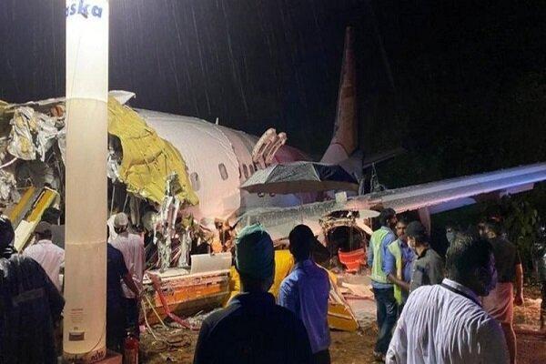 افزایش تعداد تلفات سانحه هوایی هند به 17 کشته 173 زخمی