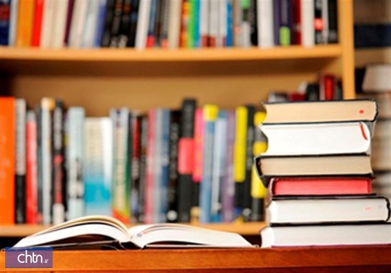 ایجاد کتابخانه تخصصی پایگاه میراث فرهنگی بافت تاریخی ابرکوه
