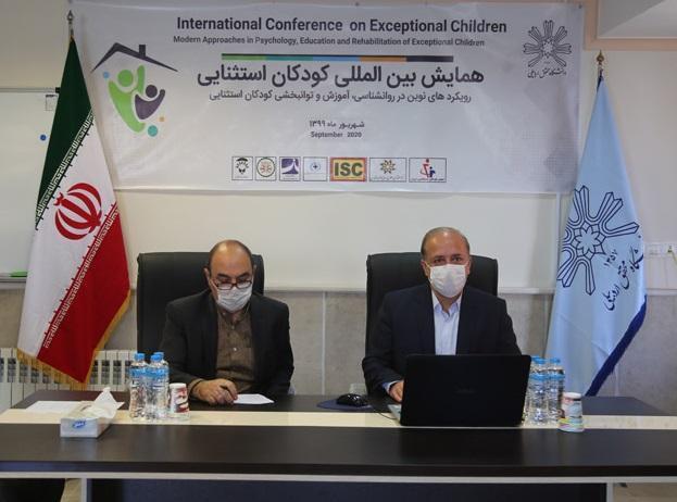 262 مقاله به همایش بین المللی بچه ها استثنایی در دانشگاه محقق اردبیلی ارسال شده است