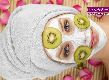 آشنایی با انوع ماسک برای جوش صورت و زیبایی پوست