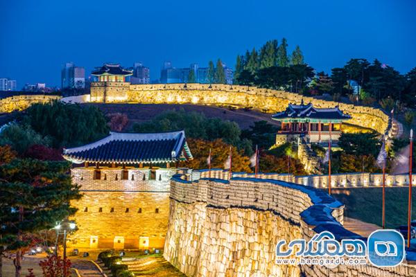 سرزمین پارک مدرن و خانه های سنتی کره کجاست؟