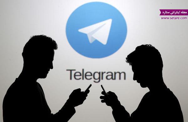آموزش آپدیت تلگرام و معرفی امکانات تلگرام