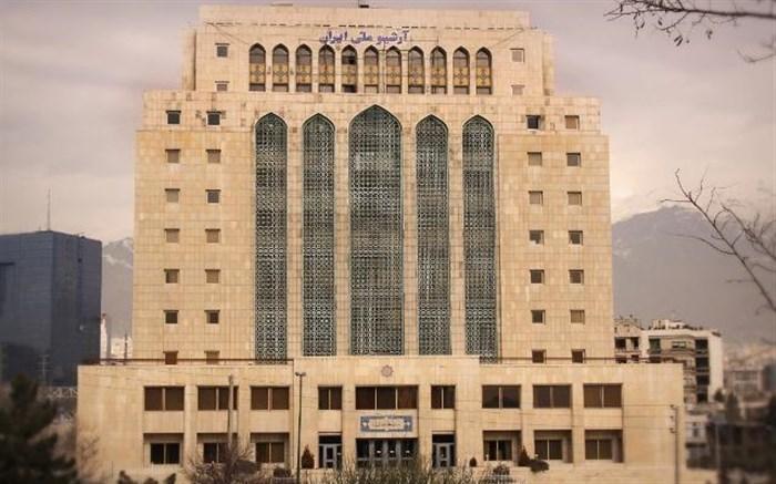 پویش کتابخوانی ملی توسط سازمان اسناد و کتابخانه ملی ایران شروع می گردد