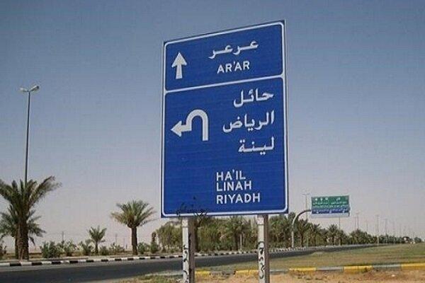 افتتاح گذرگاه مرزی عرعر میان عراق و عربستان