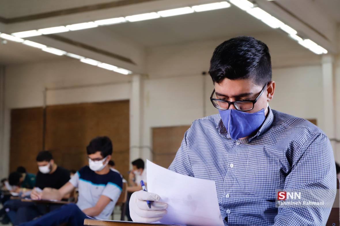 زمان برگزاری آزمون&zwnjهای میان دوره پیش&zwnjکارورزی، علوم پایه پزشکی و دندانپزشکی اعلام شد ، مهلت مجدد ثبت&zwnjنام از 23 آذر