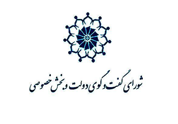 هماهنگی؛ پازل گمشده برگزاری جلسات در زنجان