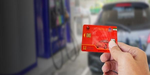جزئیات آخرین تغییرات در سهمیه بنزین وانت بارها