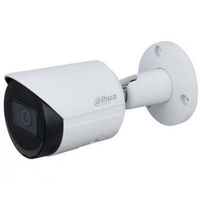 بهترین دوربین های مداربسته تشخیص چهره داهوا