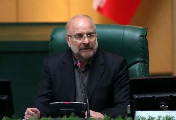 قالیباف: حرف هایی نزنیم که باعث تخریب و تضعیف مجلس گردد