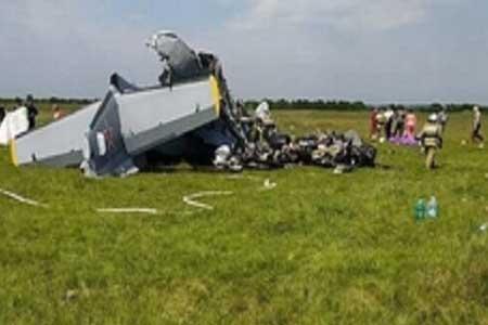 سقوط هواپیما در سیبری با 7 کشته و 13 مجروح